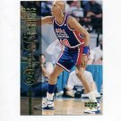 1994-95 Upper Deck Basketball #175 Reggie Miller USA - Indiana Pacers