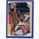 1993-94 Upper Deck Basketball #501 Jarrod Mustaf MO - Phoenix Suns