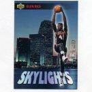 1993-94 Upper Deck Basketball #480 Glen Rice SL - Miami Heat