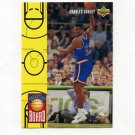 1993-94 Upper Deck Basketball #426 Charles Oakley EB - New York Knicks