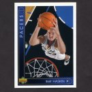 1993-94 Upper Deck Basketball #359 Scott Haskin RC - Indiana Pacers