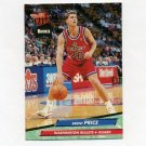 1992-93 Ultra Basketball #372 Brent Price RC - Washington Bullets