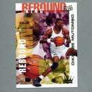 1994-95 Ultra Rebound Kings Basketball #04 Dikembe Mutombo - Denver Nuggets