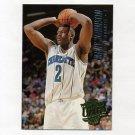 1994-95 Ultra Basketball #022 Larry Johnson - Charlotte Hornets