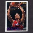 1994-95 Fleer Basketball #382 Jim McIlvaine RC - Washington Bullets