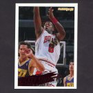 1994-95 Fleer Basketball #263 Dickey Simpkins RC - Chicago Bulls