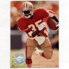 1991 Pro Set Platinum Football #137 Dexter Carter PP - San Francisco 49ers