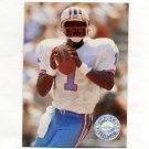 1991 Pro Set Platinum Football #040 Warren Moon - Houston Oilers