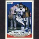 1990 Fleer Football #066 Mark Collins UER - New York Giants