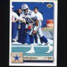 1992 Upper Deck Football #470 Alvin Harper - Dallas Cowboys