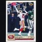 1992 Upper Deck Football #461 Don Griffin - San Francisco 49ers