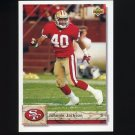 1992 Upper Deck Football #450 Johnnie Jackson - San Francisco 49ers