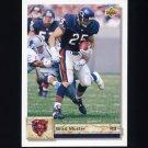 1992 Upper Deck Football #447 Brad Muster - Chicago Bears