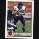 1992 Upper Deck Football #242 Chris Zorich - Chicago Bears
