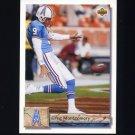 1992 Upper Deck Football #180 Greg Montgomery - Houston Oilers