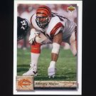 1992 Upper Deck Football #109 Anthony Munoz - Cincinnati Bengals