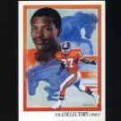 1992 Upper Deck Football #076 Steve Atwater TC - Denver Broncos