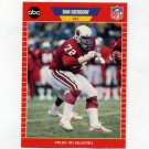1989 Pro Set Football Announcers #01 Dan Dierdorf