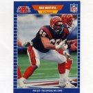 1989 Pro Set Football #065 Max Montoya - Cincinnati Bengals
