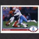 1991 Upper Deck Football #279 Cris Dishman RC - Houston Oilers