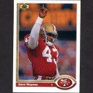 1991 Upper Deck Football #187 Dave Waymer - San Francisco 49ers