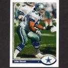 1991 Upper Deck Football #039 John Gesek RC - Dallas Cowboys