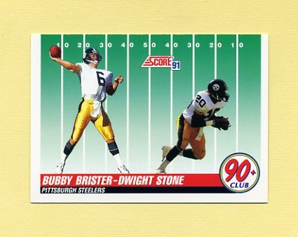 1991 Score Football #325 Dwight Stone / Bubby Brister - Pittsburgh Steelers