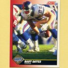 1991 Score Football #130 Bart Oates - New York Giants