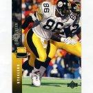 1994 Upper Deck Football #173 Eric Green - Pittsburgh Steelers