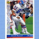 1993 Upper Deck Football #519 Derek Russell - Denver Broncos