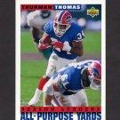 1993 Upper Deck Football #428 Thurman Thomas - Buffalo Bills
