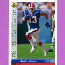 1993 Upper Deck Football #227 Andre Reed - Buffalo Bills