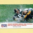 1990 Pro Set Football #790 Mike Mularkey - Pittsburgh Steelers