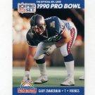1990 Pro Set Football #425 Gary Zimmerman - Minnesota Vikings