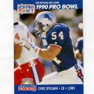 1990 Pro Set Football #419 Chris Spielman - Detroit Lions