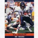 1990 Pro Set Football #049 Neal Anderson - Chicago Bears