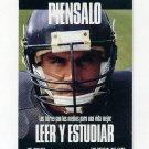 1991 Pro Set Football #727 Ron Rivera - Chicago Bears