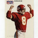 1991 Pro Set Football #429 Nick Lowery - Kansas City Chiefs