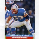 1991 Pro Set Football #168 Mike Munchak - Houston Oilers