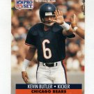 1991 Pro Set Football #100 Kevin Butler - Chicago Bears