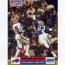 1991 Pro Set Football #046B James Lofton - Buffalo Bills