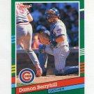 1991 Donruss Baseball #631 Damon Berryhill - Chicago Cubs