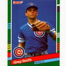 1991 Donruss Baseball #574 Greg Smith - Chicago Cubs