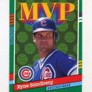 1991 Donruss Baseball #404 Ryne Sandberg MVP - Chicago Cubs EX