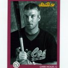 1991 Studio Baseball #004 Chris Hoiles - Baltimore Orioles
