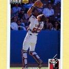 1994 Collector's Choice Baseball #277 Chris Turner - California Angels