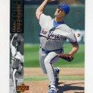 1994 Upper Deck Baseball #069 Dave Telgheder - New York Mets