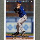 1993 Upper Deck Baseball #799 Brian Holman - Seattle Mariners