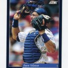 1994 Score Baseball #533 Dave Nilsson - Milwaukee Brewers