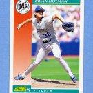 1992 Score Baseball #228 Brian Holman - Seattle Mariners